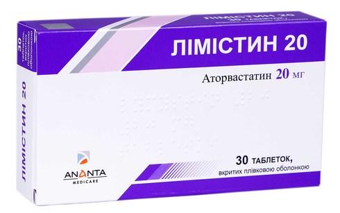 Лімістин 20 таблетки 20 мг 30 шт