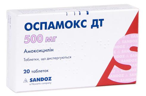 Оспамокс ДТ  500 Табл дисперговані 500 мг н 20