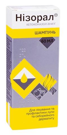Нізорал шампунь 20 мг/г 60 мл 1 флакон