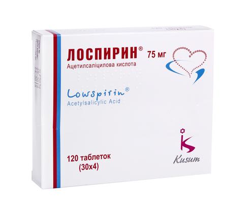 Лоспирин таблетки 75 мг 120 шт