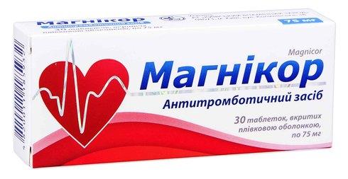 Магнікор таблетки 75 мг 30 шт