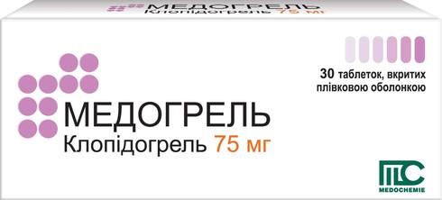 Медогрель таблетки 75 мг 30 шт