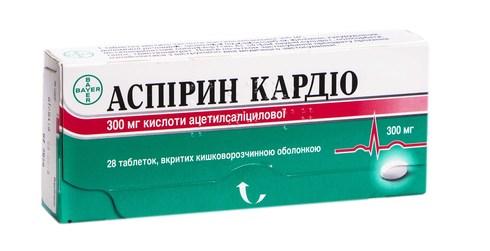 Аспірин Кардіо таблетки 300 мг 28 шт