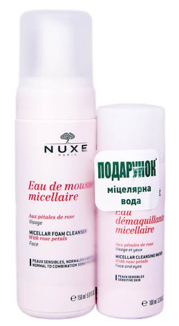 Nuxe Набір міцелярний мус 150 мл + міцелярна вода 100 мл 1 шт