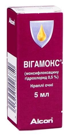 Вігамокс краплі очні 0,5 % 5 мл 1 флакон