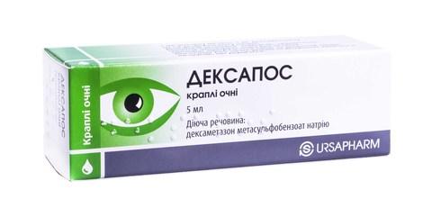Дексапос краплі очні 1 мг/мл 5 мл 1 флакон