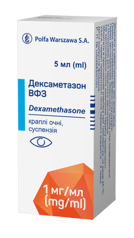 Дексаметазон ВФЗ краплі очні 1 мг/мл 5 мл 1 флакон