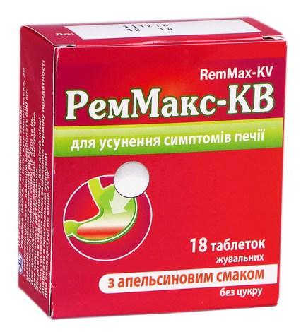 РемМакс КВ з апельсиновим смаком таблетки жувальні 18 шт