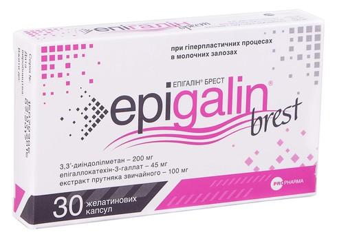 Епігалін Брест капсули 30 шт