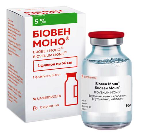 Біовен Моно розчин для внутрівенного введення 5 % 50 мл 1 флакон