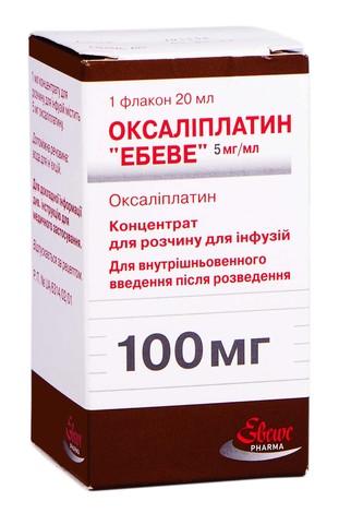 Оксаліплатин Ебеве концентрат для інфузій 100 мг 20 мл 1 флакон