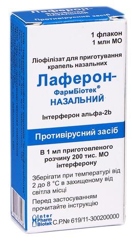 Лаферон-Фармбіотек назальний ліофілізат для приготування крапель назальних 1 млн МО 1 флакон
