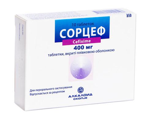 Сорцеф таблетки 400 мг 10 шт