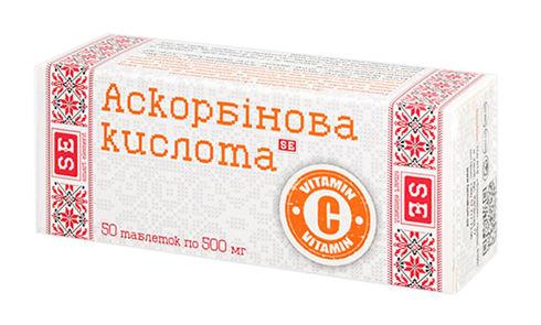 Аскорбінова кислота таблетки 500 мг 10 шт