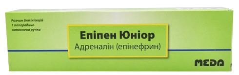 Епіпен юніор розчин для ін'єкцій 0,15 мг/дозу 2 мл 1 ручка