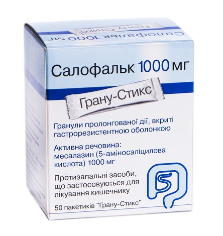 Салофальк гранули для розчину 1000 мг 50 шт