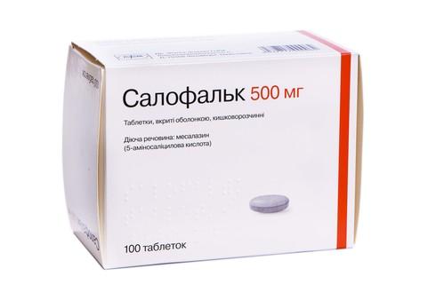 Салофальк таблетки 500 мг 100 шт