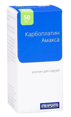 Карбоплатин Амакса розчин для інфузій 50 мг 5 мл 1 флакон