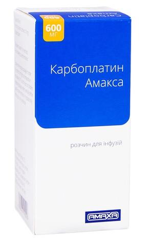 Карбоплатин Амакса розчин для інфузій 600 мг 60 мл 1 флакон