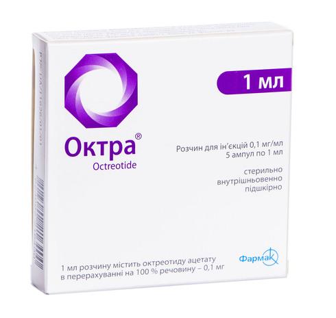 Октра розчин для ін'єкцій 0,1 мг/мл 1 мл 5 ампул
