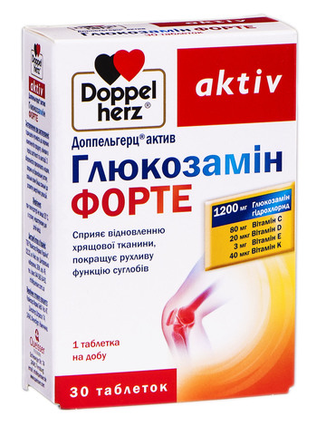 Doppel herz activ Глюкозамін форте таблетки 30 шт