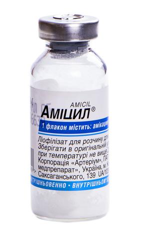 Аміцил ліофілізат для розчину для ін'єкцій 500 мг 1 шт