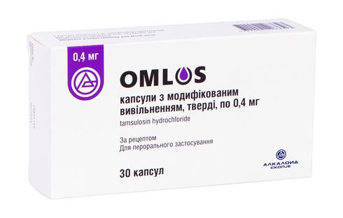 Омлос капсули 0,4 мг 30 шт