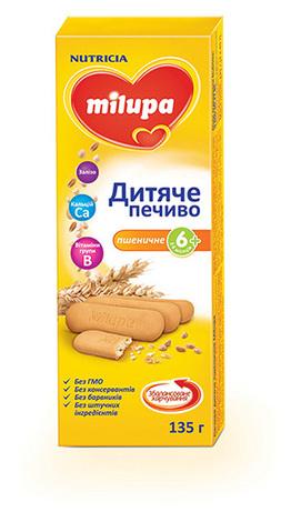 Milupa Печиво дитяче пшеничне з 6 місяців 135 г 1 коробка