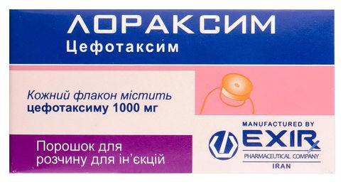 Лораксим порошок для ін'єкцій 1000 мг 1 флакон