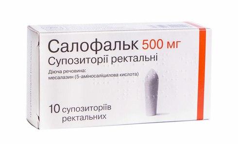 Салофальк супозиторії ректальні 500 мг 10 шт