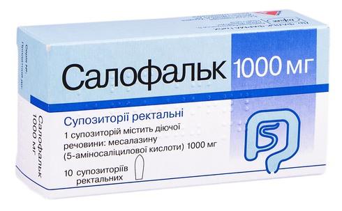 Салофальк супозиторії ректальні 1000 мг 10 шт