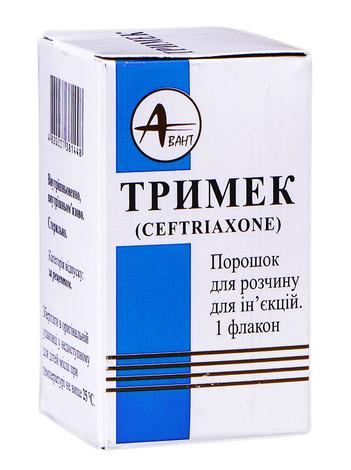 Тримек порошок для ін'єкцій 1000 мг 1 флакон