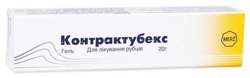 Контрактубекс гель 20 г 1 туба