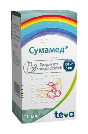 Сумамед порошок для оральної суспензії 100 мг/5 мл  20 мл 1 флакон
