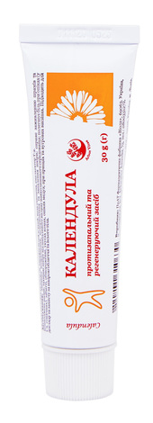 Arbor Vitae Календула засіб протизапальний та регенеруючий 30 г 1 туба