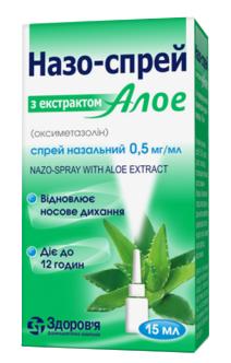Назо-спрей з екстрактом алое спрей назальний 0,5 мг/мл 15 мл 1 флакон