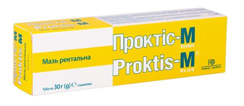 Проктіс-М плюс мазь ректальна 30 г 1 туба
