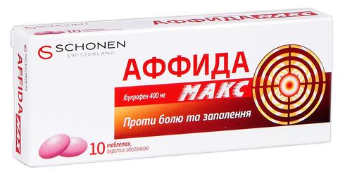 Аффида Макс таблетки 400 мг 10 шт