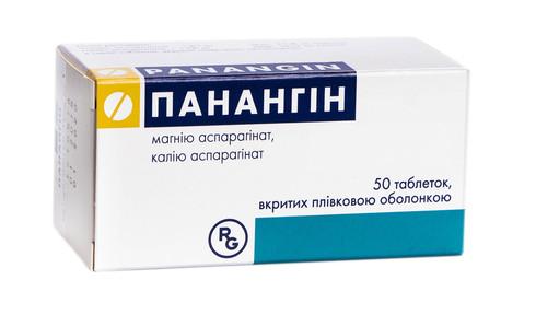Панангін таблетки 50 шт