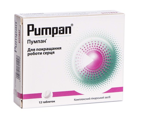 Пумпан таблетки 12 шт
