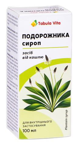 Tabula Vita Подорожника сироп сироп 100 мл 1 флакон