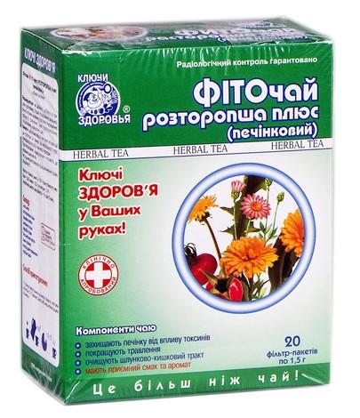 Ключі Здоров'я Фіточай №11 Розторопша плюс (печінковий) 1,5 г 20 фільтр-пакетів