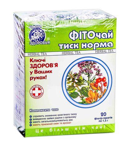 Ключі Здоров'я Фіточай №6 Тиск норма 1,5 г 20 фільтр-пакетів