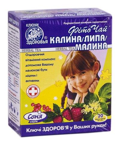 Ключі Здоров'я Фіточай калина-липа-малина 1,5 г 20 фільтр-пакетів