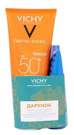 Vichy Capital Soleil Молочко для тіла SPF 50+ 300 мл 1 туба