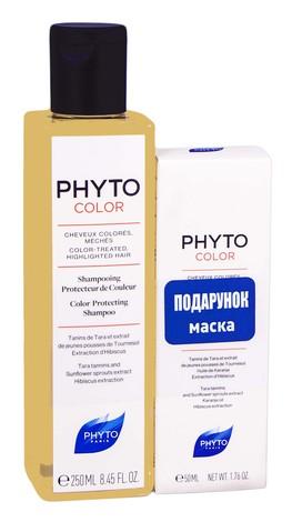 Phyto Color Шампунь для захисту кольору 250 мл + Маска для захисту кольору 50 мл 1 набір