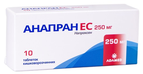 Анапран EC таблетки 250 мг 10 шт