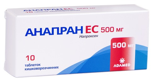 Анапран EC таблетки 500 мг 10 шт