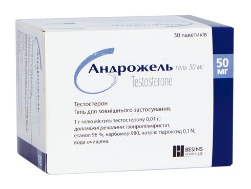 Андрожель гель 0,01 г/г 30 пакетів