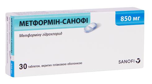Метформін Зентіва таблетки 850 мг 30 шт